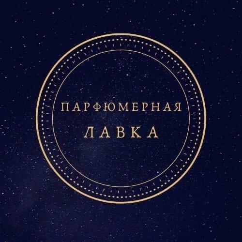 Парфюмерная лавка,,Магнитогорск