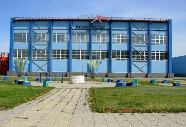 Миттал,спорткомплекс,Темиртау