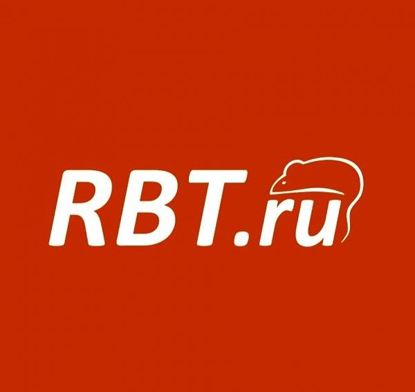 Rbt.ru,Магазин электроники, Компьютерный магазин, Ноутбуки и планшеты, Магазин бытовой техники,Тюмень