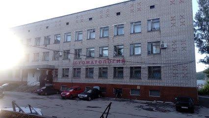 Жигулевская центральная городская больница,Стоматология,Жигулевск