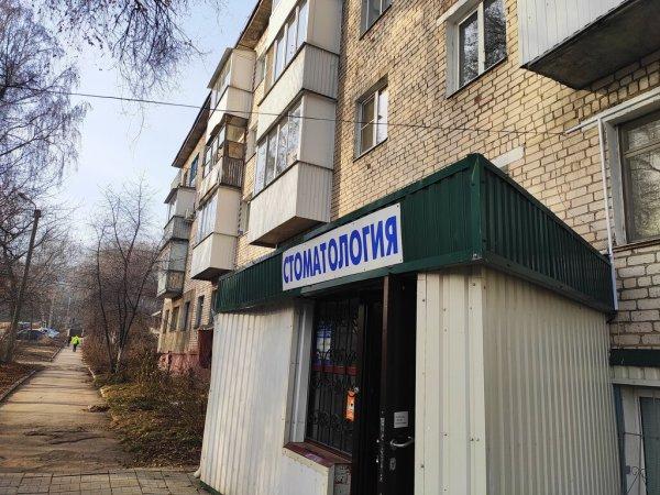 Зубной кабинет Доктор Дент,Стоматология,Жигулевск