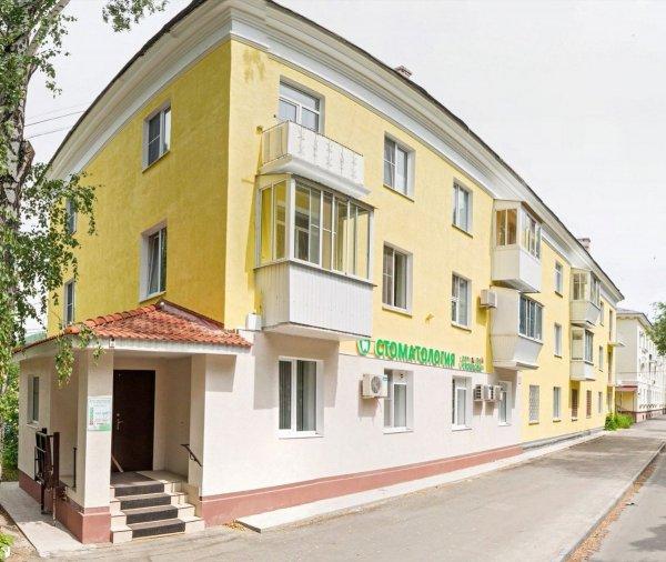 Стоматология Медис (Вист),Стоматология,Жигулевск