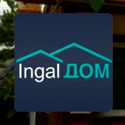 Ingal,Строительство дачных домов и коттеджей, Дизайн интерьеров, Строительная компания, Строительные и отделочные работы,Тюмень