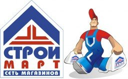 логотип компании Строймарт