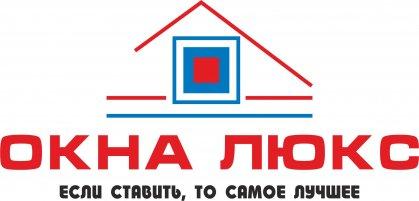Окна люкс,торговая компания,Темиртау