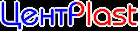 ЦентрPlast L.T.D,торгово-монтажная компания,Темиртау