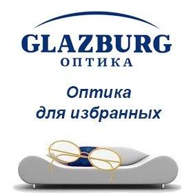 GLAZBURG,салон оптики,Мурманск