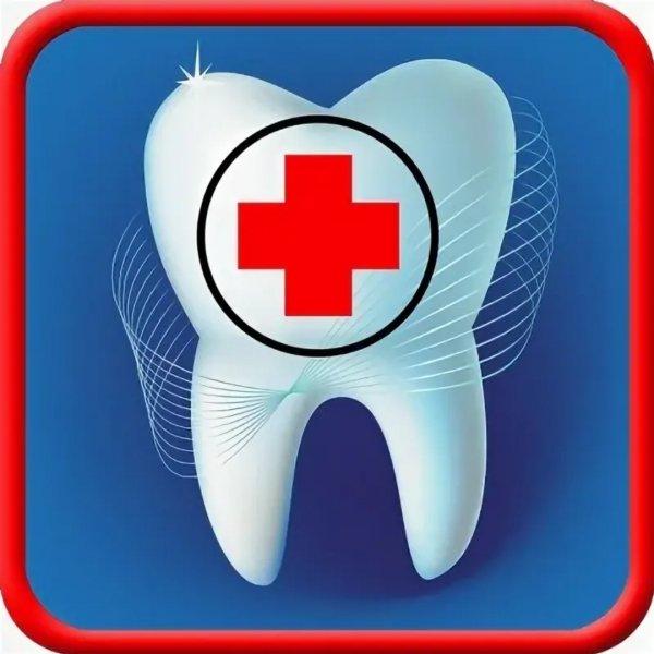 City Dent,Стоматологическая клиника,Тюмень