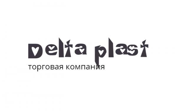 Delta plast,торговая компания,Темиртау