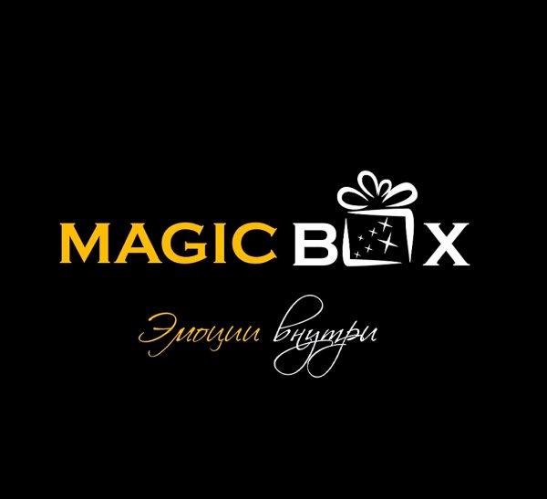 Magic Box,Магазин подарков и сувениров,Тюмень