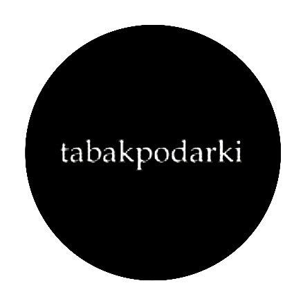 TabakPodarki,Магазин подарков и сувениров, Магазин табака и курительных принадлежностей,Тюмень