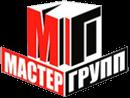 МАСТЕР ГРУПП +,оптово-розничная компания,Барнаул