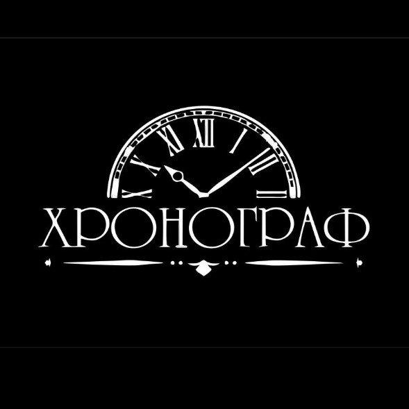 Хронограф, магазин,Часы / Аксессуары,Караганда