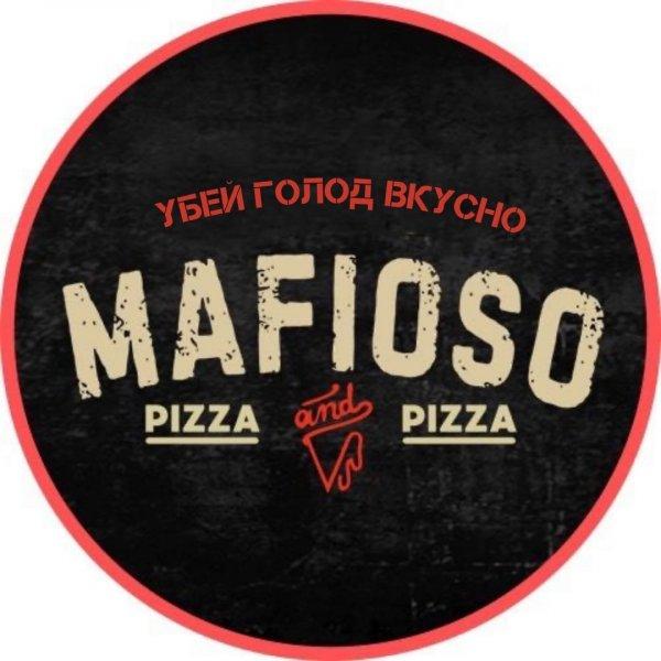 Пицца Мафия,Доставка еды. Пицца,Октябрьский