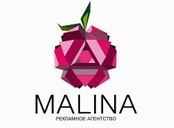 MALINA,рекламное агентство,Мурманск