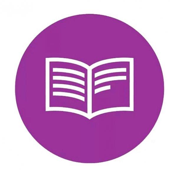 Книжный мир,Магазин канцтоваров, Книжный магазин,Тюмень