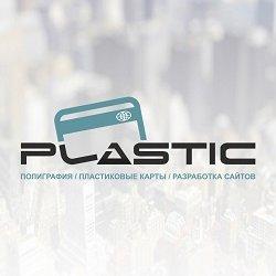 Plastic-51,компания рекламной полиграфии,Мурманск