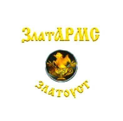 ЗлатАРМС,Магазин подарков и сувениров, Магазин посуды, Оружие и средства самозащиты,Тюмень