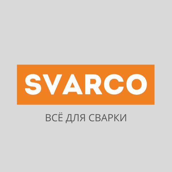 Svarco,Всё для сварки,Октябрьский