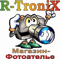 R-Tronix,магазин-фотоателье,Мурманск