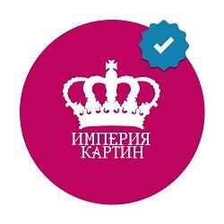 ИМПЕРИЯ КАРТИН,магазин товаров для рукоделия,Мурманск