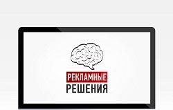 Синтез,бюро рекламных решений,Мурманск