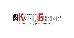 КанцБюро,магазин,Мурманск