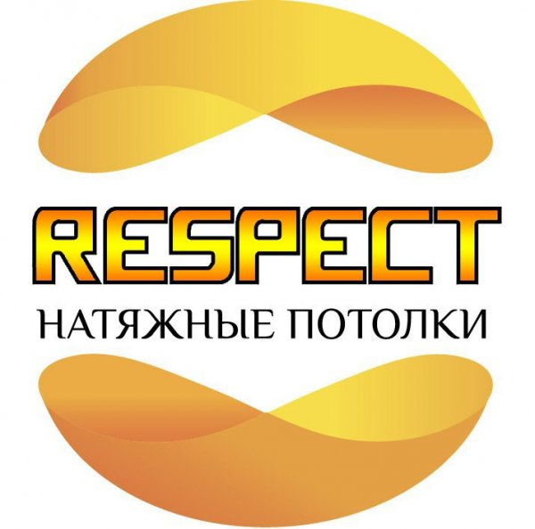 Респект,Натяжные потолки,Октябрьский