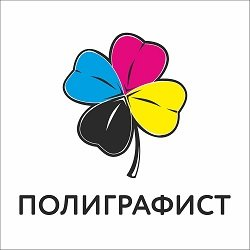 Полиграфист,типография,Мурманск