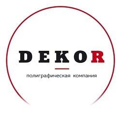 Dekor,типография,Мурманск