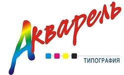 Акварель,типография,Мурманск