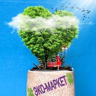 mygreenshop.mgn,Эко-бренд,Магнитогорск
