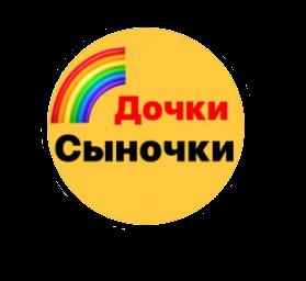 Дочки-сыночки,магазин товаров для детей,Темиртау