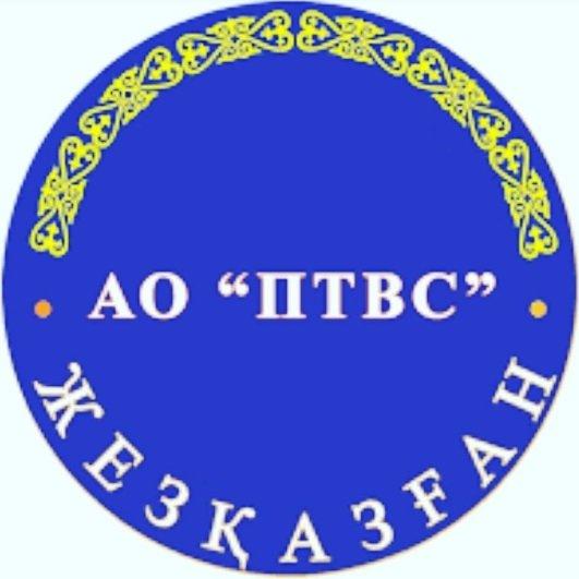 логотип компании АО ПТВС
