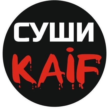 Суши KAIF,сеть доставки еды,Туймазы