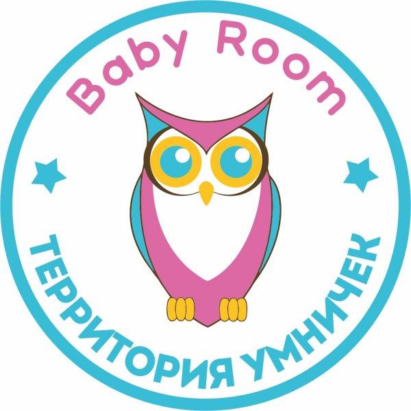 BabyRoom,Детский развивающий клуб!,Саров