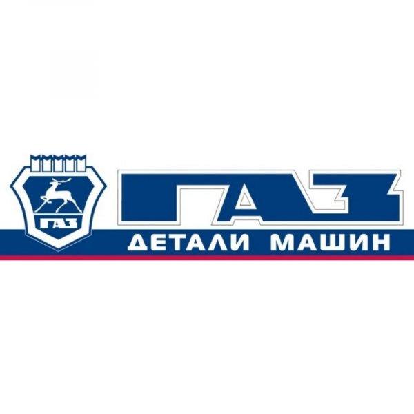 логотип компании ШИНА ПЛЮС