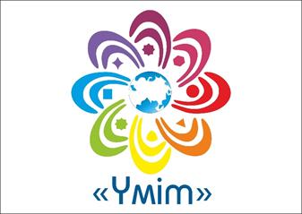 Умит, общественное объединение,Горячая линия 8 702 092 41 06 Общественная инициатива Здоровое поколение - здоровая нация,Караганда