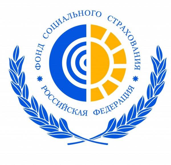 логотип компании Фонд Социального Страхования РФ