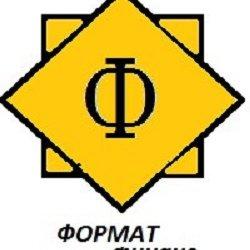 Формат Финанс,компания,Мурманск
