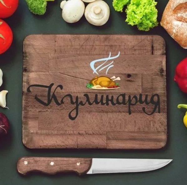 BacKer Meister,Магазин кулинарии,Тюмень
