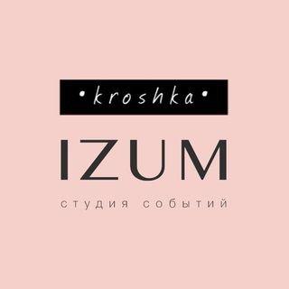kroshka___izum,Организация детских праздников,Магнитогорск