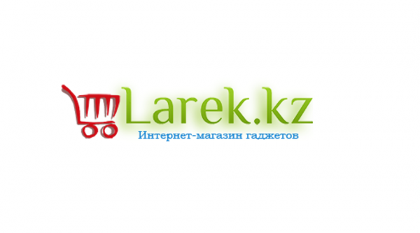 Larek.kz,Торгово-сервисный центр,Алматы