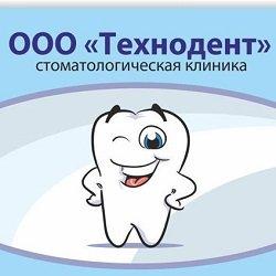 Технодент,стоматологическая клиника,Мурманск