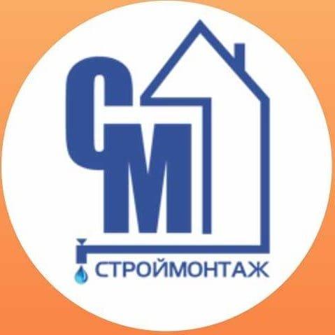 Строймонтаж,торгово-монтажная компания,Иркутск