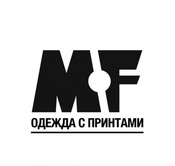 Mf,Магазин одежды, Магазин детской одежды, Магазин для будущих мам,Тюмень