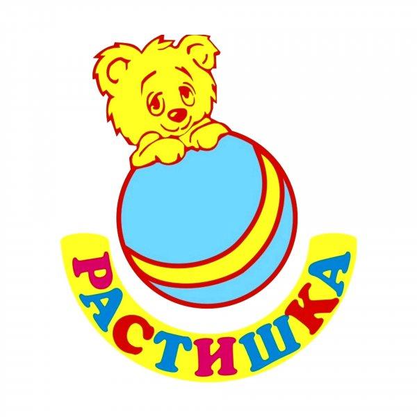 Растишка,Детский магазин,Тюмень