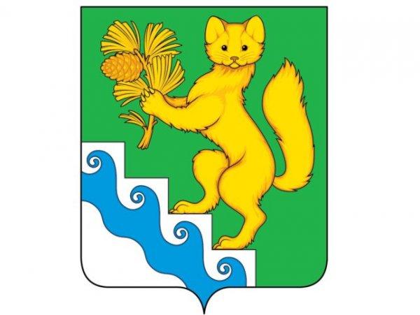 Администрация Красноярского края,Богучанский район,Красноярск