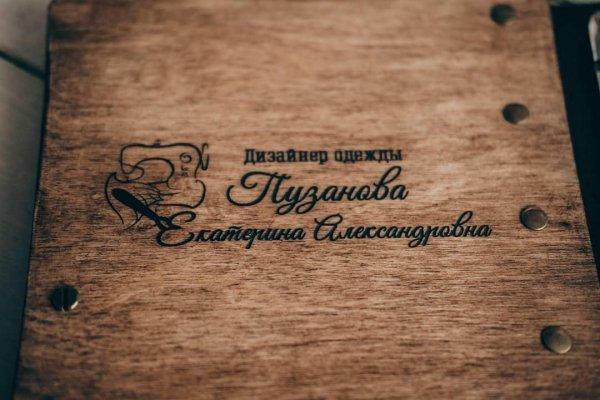 логотип компании Екатерина Пузанова