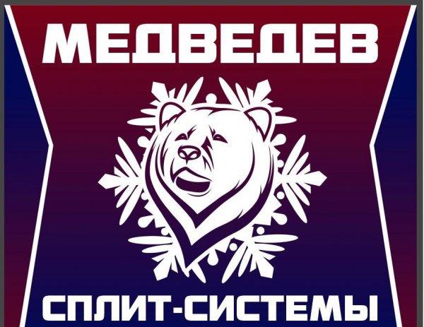 СПЛИТ-СИСТЕМЫ МЕДВЕДЕВ,кондиционеры,Курганинск
